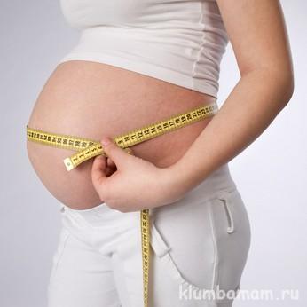 Расчет инсулина на раствор глюкозу